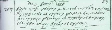 Krstenje sijecanj 1770
